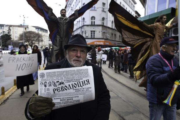 Protest protiv prouchvaneto i dobiva na shistov gaz - 14.01.2012