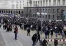 Протест пред  Румънското посолство – 26.01.12 г. – 12.00 – 13.00 ч.